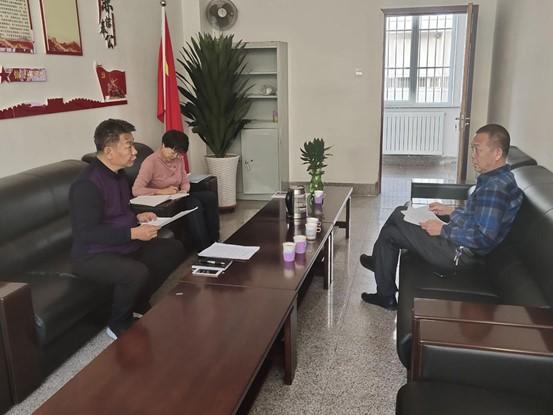 乌海市乌达区档案史志馆召开2019年度专题组织生活会